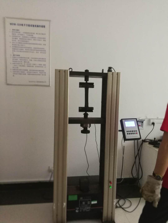 2T电子万能试验机