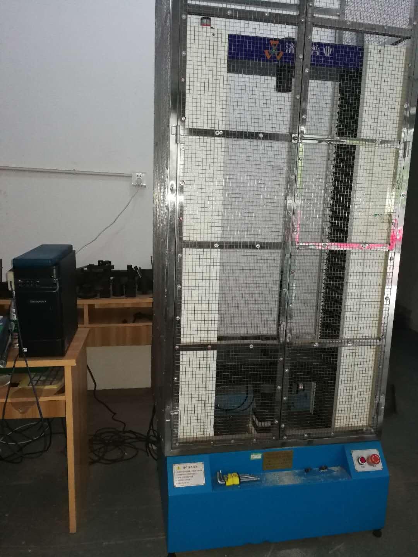10T电子万能试验机