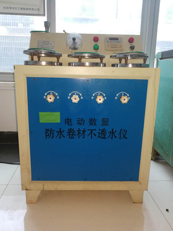防水材料不透水仪