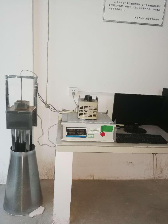 建材不燃性检测仪