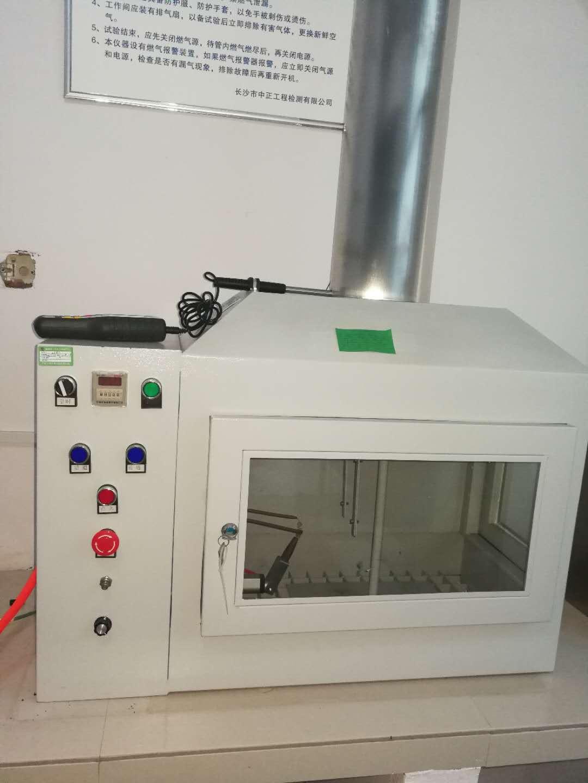 建材可燃性检测仪