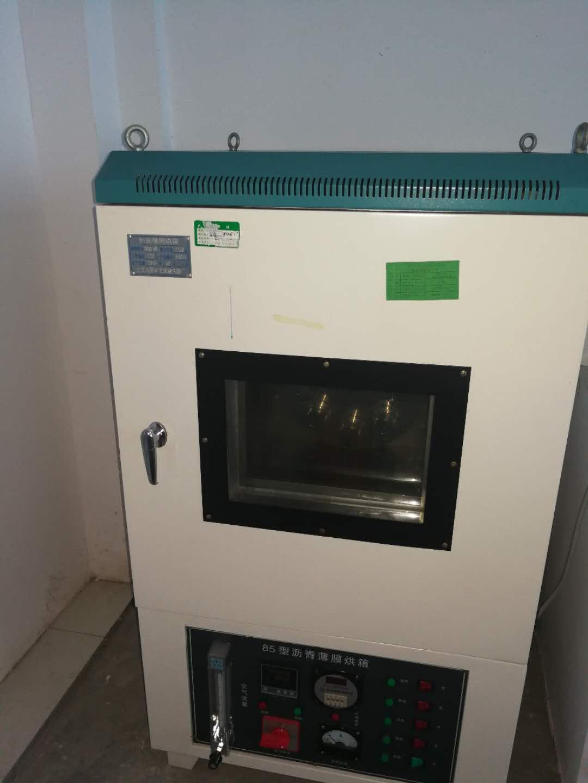 沥青薄膜烘箱