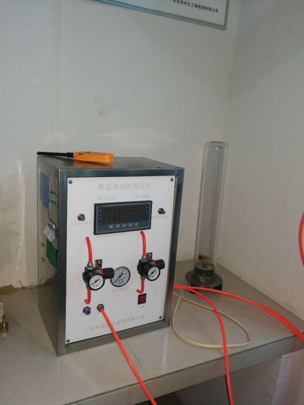 建材氧指数检测仪